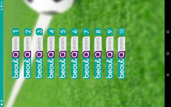 BeoutQ live screenshot 9
