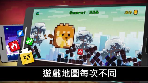 跳跳樂 screenshot 2