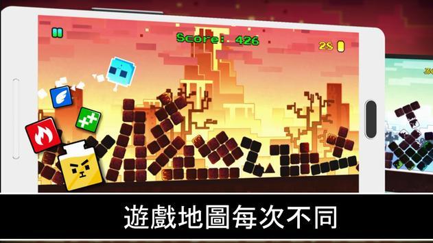 跳跳樂 screenshot 3