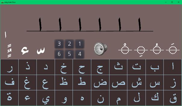 mkg Arab Dico apk screenshot