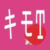 KimoTTennis icon