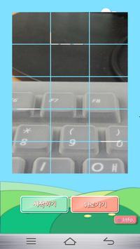 또야 Puzzle screenshot 4
