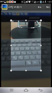 또야 Puzzle screenshot 3
