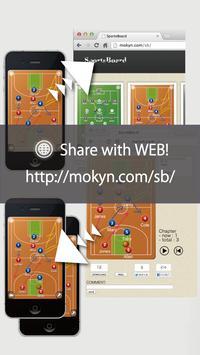 Basket Board screenshot 1