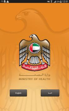 Ministry of Health UAE – HD poster