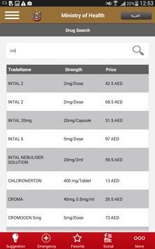 Ministry of Health UAE – HD apk screenshot