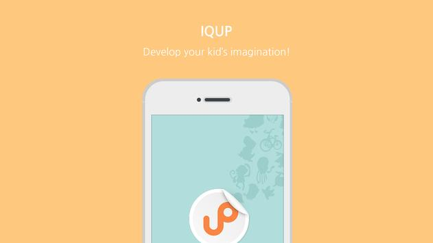 IQUP apk screenshot