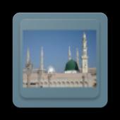 شروط واركان الصلاة icon