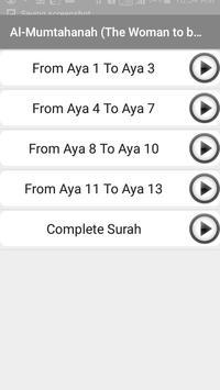 Quran teacher (Juz' 28) screenshot 1