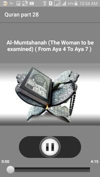 Quran teacher (Juz' 28) screenshot 2