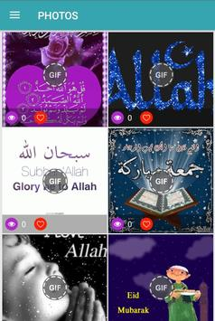 ISLAMIC GIFs apk screenshot