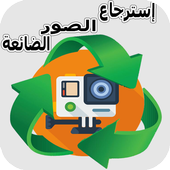 Recover lost images icon