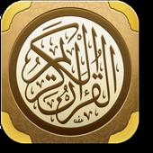 Read Quran Offline icon