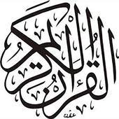 القران الكريم سعد الغامدى icon