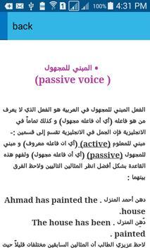 تعلم اللغة الانجليزية بالصوت بدون نت حتى الاحتراف screenshot 5