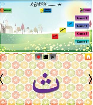 Learn Arabic Alphabet apk screenshot