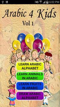 Arabic 4 kids Vol 1 Plakat