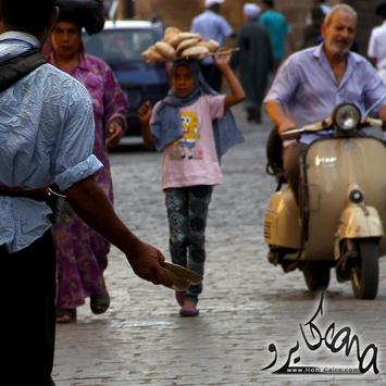 هنا كايرو / Hona Cairo screenshot 6