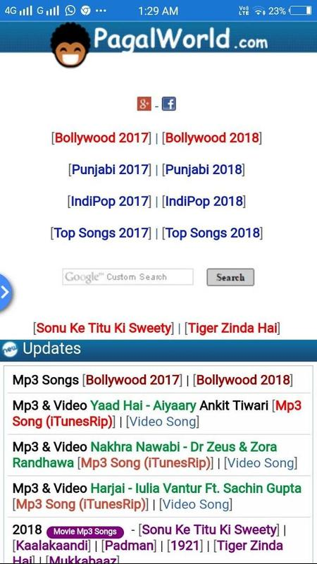 3d audio songs free download pagalworld
