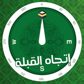 Accurate Qibla Direction: Green Edition icon