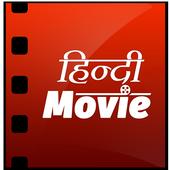 Hindi Movie icon