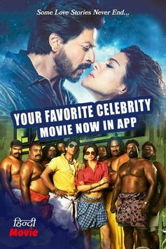 Hindi Movie screenshot 1