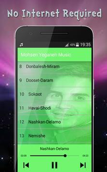 محسن يگانه بدون اينترنت - Mohsen Yeganeh screenshot 3