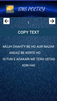 SMS Poetry poster