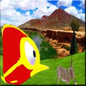 لعبة البليكوس icon