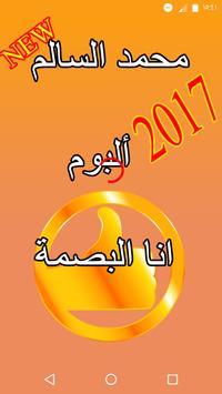 Mohamed SalemAlbumFotprint2017 poster