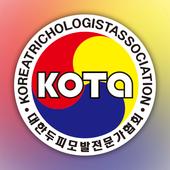 KOTA SCOPE - 대한두피모발전문가협회 icon