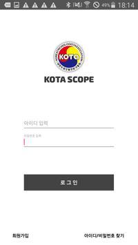 KOTA SCOPE - 대한두피모발전문가협회 poster