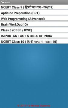 Quiz Academy screenshot 1