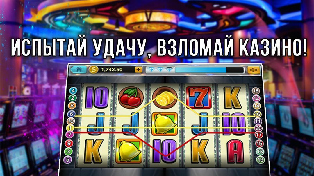 автоматы игры онлайн слот