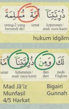 Belajar Ilmu Tajwid Al-Quran poster