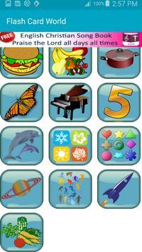 FlashCard World screenshot 1