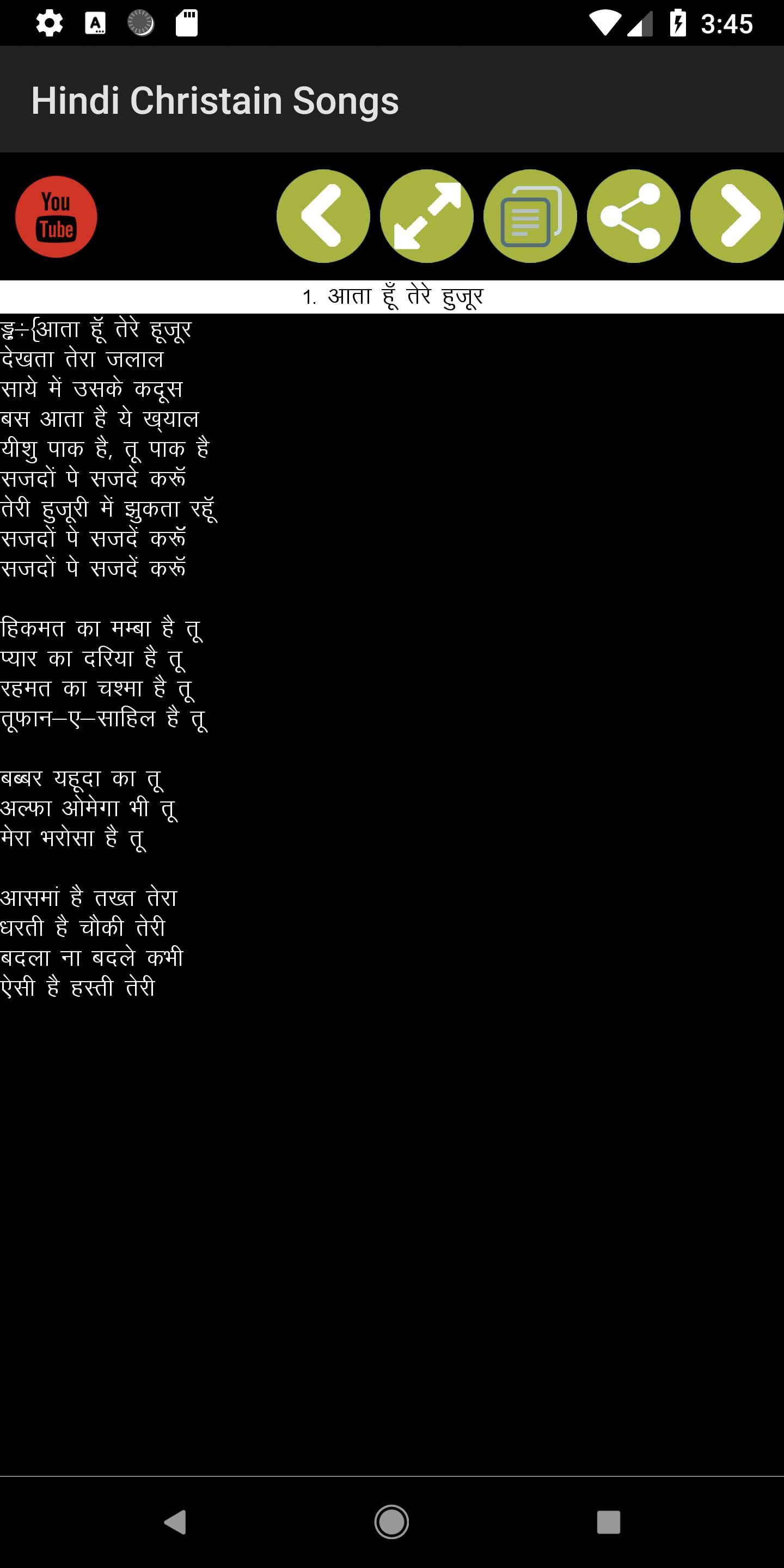 Hindi Christian Song Book For Android Apk Download Hindi christian song old & new collection. hindi christian song book for android