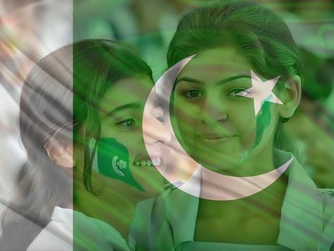 Pakistan Flag Photo Frames 2017 screenshot 1