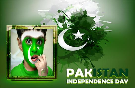 Pakistan Flag Photo Frames 2017 screenshot 3