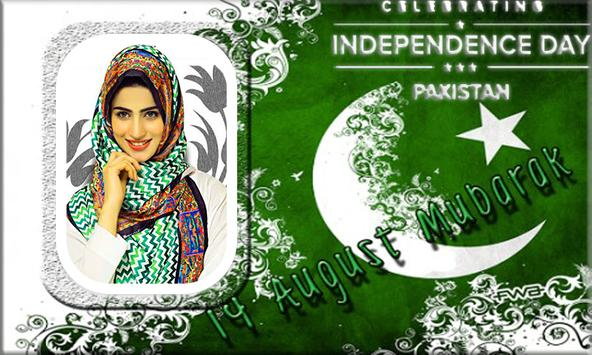 Pakistan Flag Photo Frames 2017 screenshot 4
