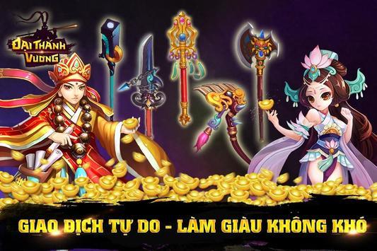 Đại Thánh Vương poster