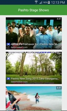 Pashto Stage Show Dance Videos apk screenshot