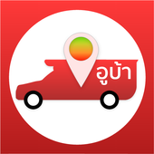UBAR ROD DANG icon