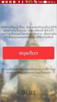 UBAR ROD DANG apk screenshot