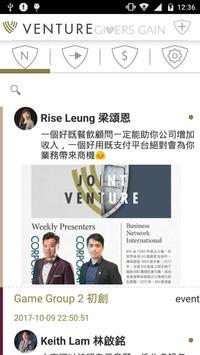 Hong Kong BNI Venture Chapter apk screenshot