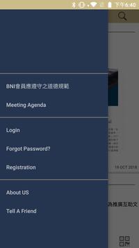 Hong Kong BNI Venture Chapter screenshot 3
