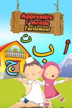 Learn Arabic Easily poster