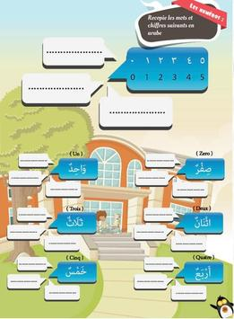 J'aime l'Islam le Magazine N:4 screenshot 16