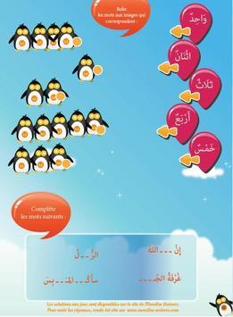 J'aime l'Islam le Magazine N:4 screenshot 10