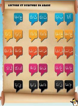 J'aime l'Islam le Magazine N:4 screenshot 3